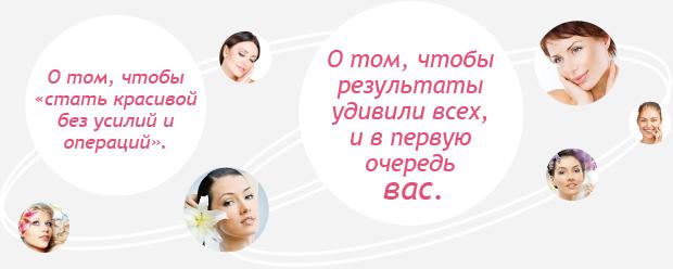 Косметологическая клиника Асмедия